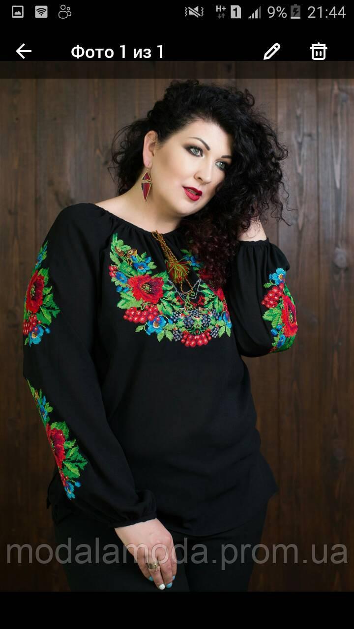 Вышиванка женская с красивыми цветами под заказ