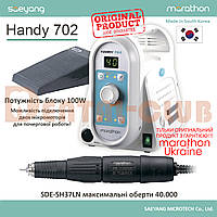 Бормашина зуботехническая Marathon Handy 702 (Хэнди 702) с микромотором SH37LN 40000 об. и педалью