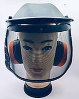 Защитный щиток металл сетка с шумоподавляющими наушниками до 31 дБ