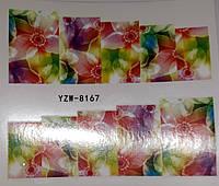 Наклейки - слайдеры на весь ноготь - цветы.