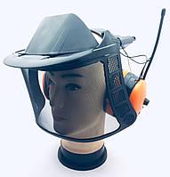 Защитный щиток сетка с шумоподавляющими FM наушниками до 28 дБ