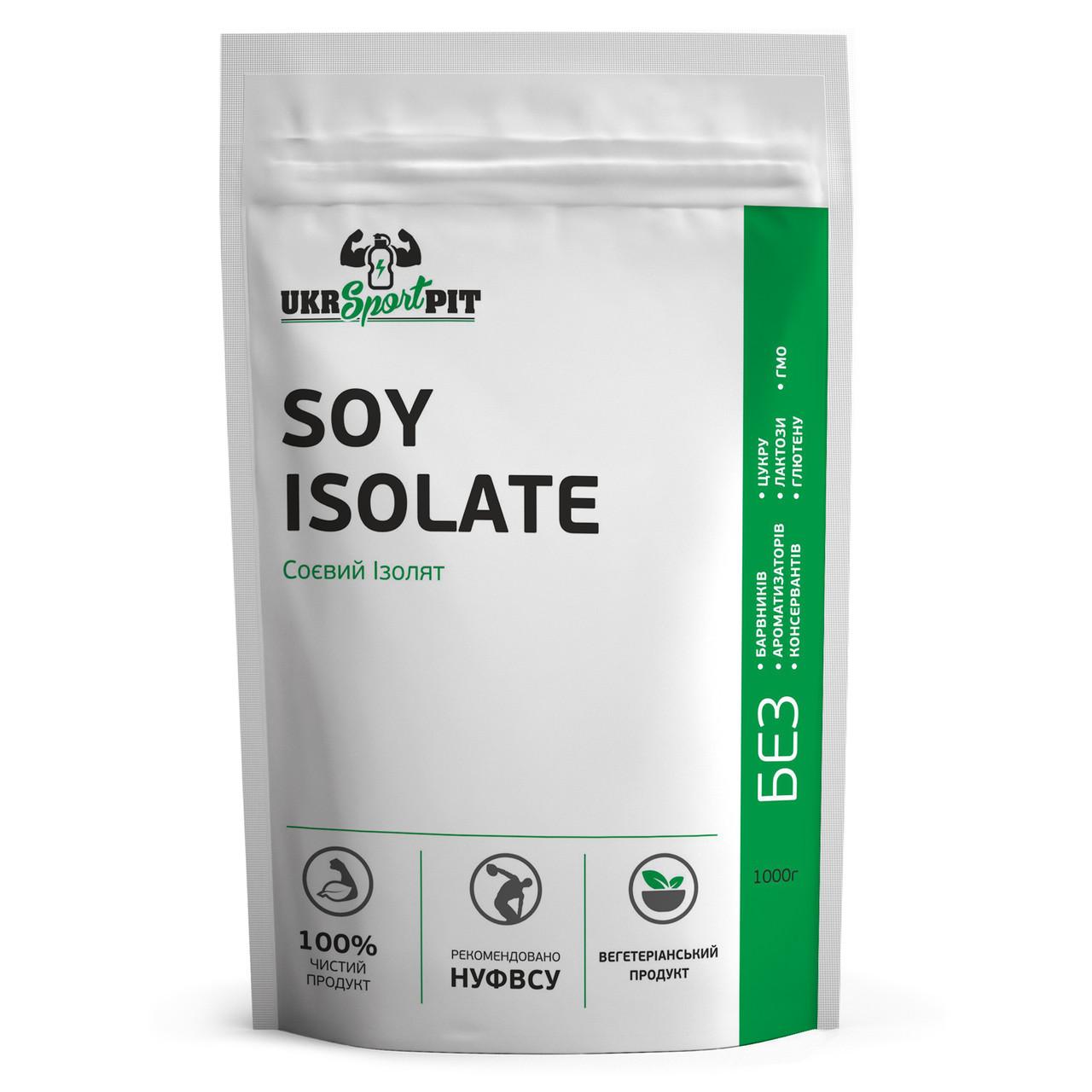 Соевый Изолят 90% белка Китай 1 кг