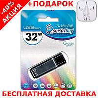 USB Flash Drive Smartbuy 32gb блистер флешка накопитель флеш-носитель + наушники iPhone 3.5, фото 1