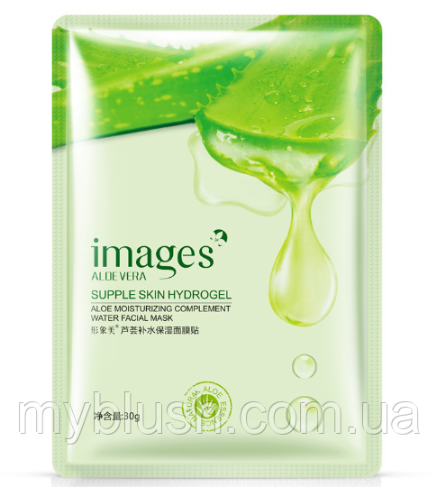 Успокаивающая тканевая маска для лица Images Supple Skin с экстрактом алоэ 30 g
