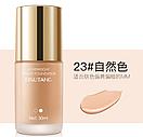 Увлажняющий тональный крем Bisutang Lightweight 30 ml № 23 (натуральный), фото 2
