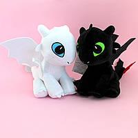 Дракон Беззубик и Фурия набор мягкие игрушки