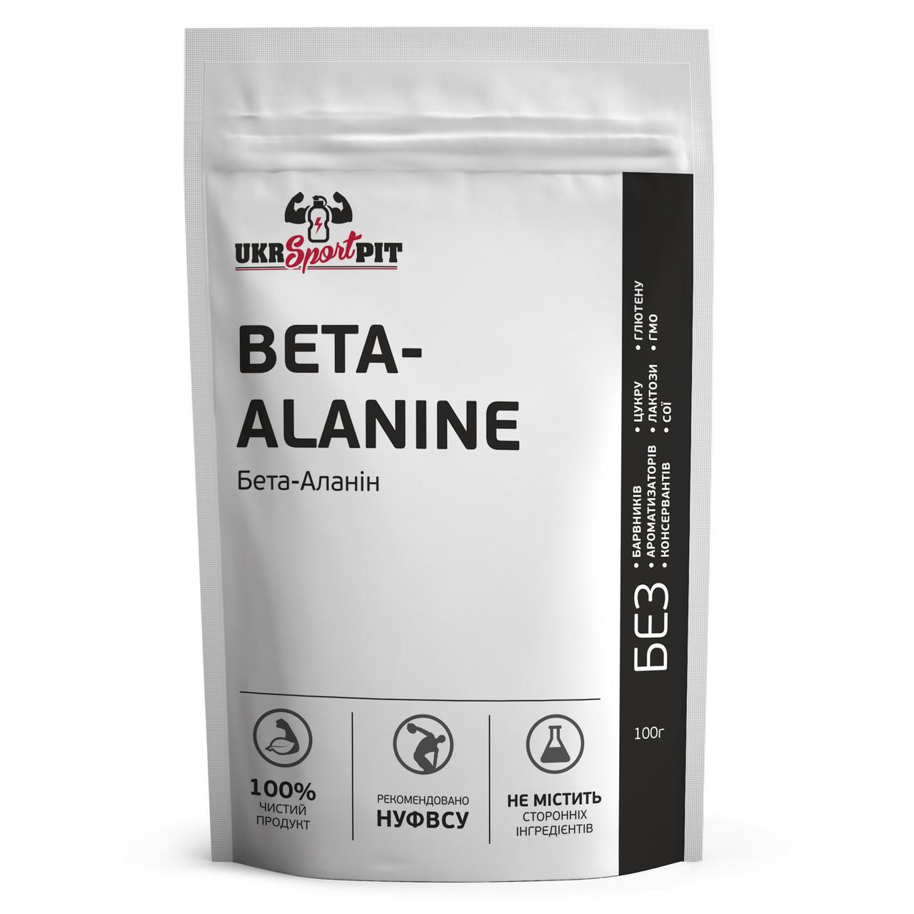 Beta-Alanine (Бета-Аланин) 100 г