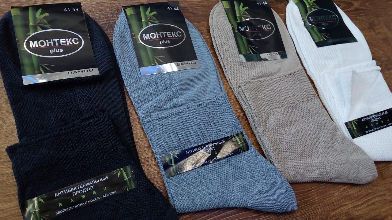 """Чоловічі  бамбукові шкарпетки,сітка """"MONTEKC"""" 41-44"""