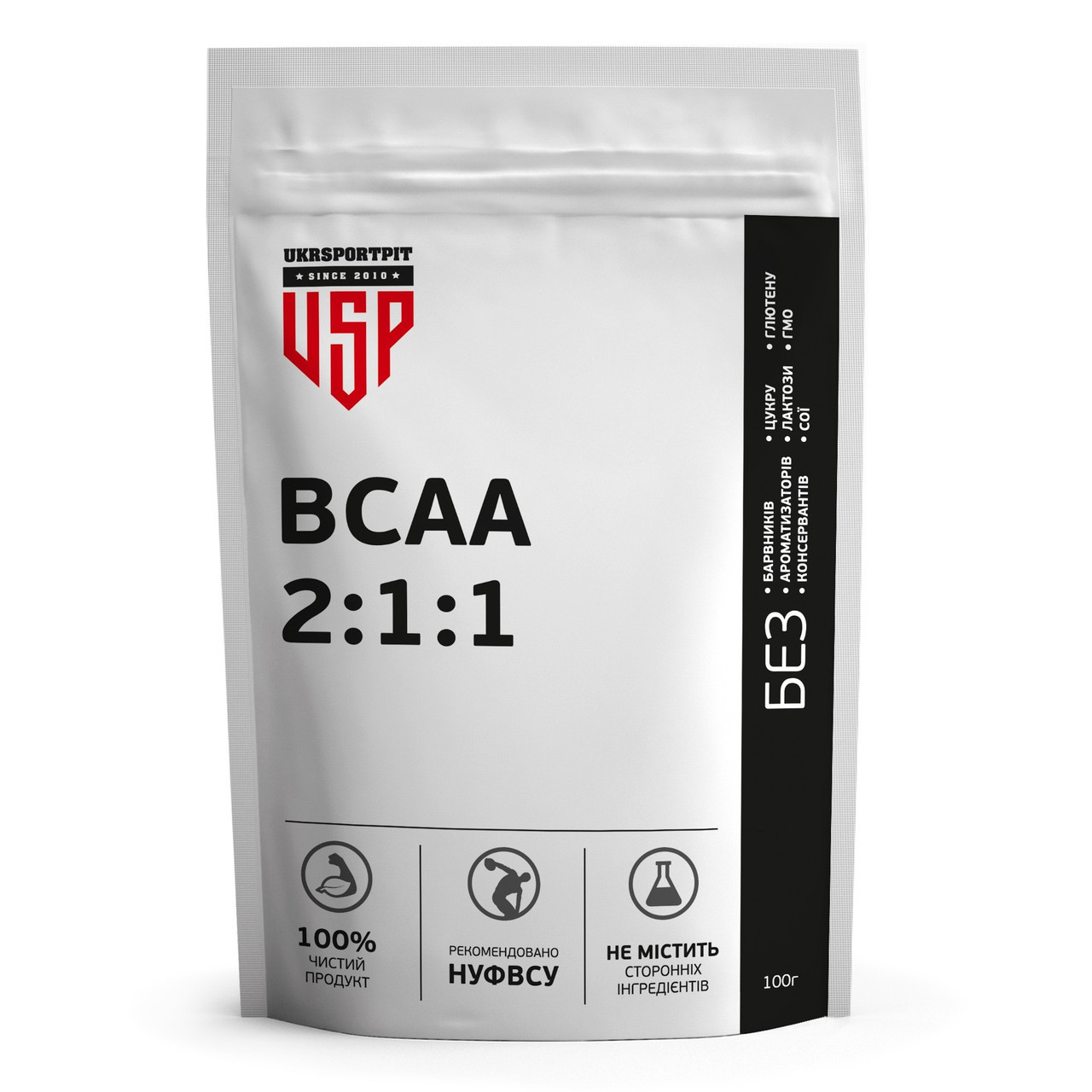 BCAA 2:1:1 в капсулах (500 капс. * 400мг)
