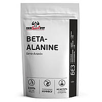 Beta-Alanine (Бета-Аланин) 200 г, фото 1