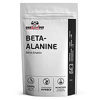 Beta-Alanine (Бета-Аланин) 300 г, фото 1