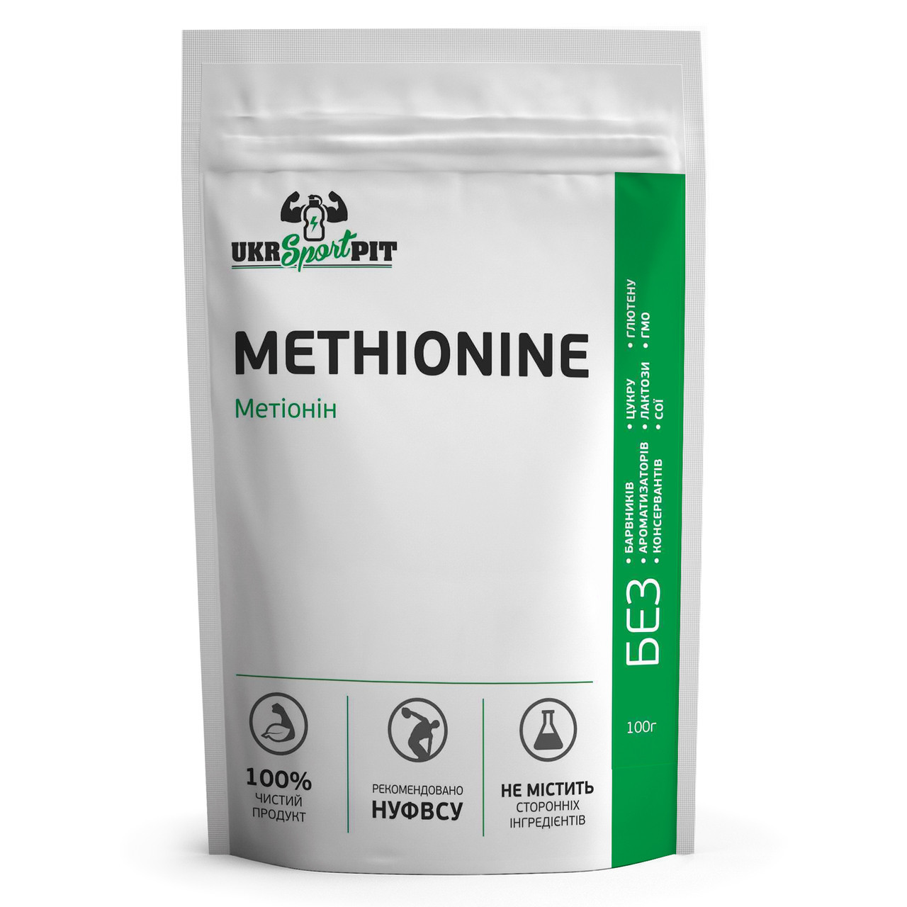 L-Methionine (Л-Метионин) 200 г