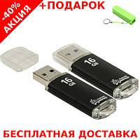 USB Flash Drive Smartbuy 16gb матовый флешка накопитель флеш-носитель + powerbank 2600 mAh, фото 1