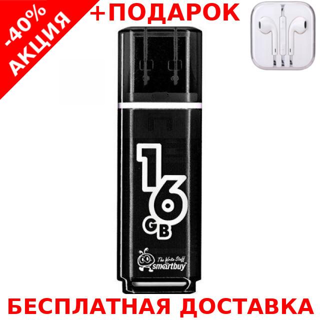 USB Flash Drive Smartbuy 16gb матовый флешка накопитель флеш-носитель + наушники iPhone 3.5