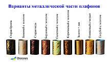 "Люстра кованая потолочная ""Ева"" бежевая с золотом на 8 ламп, фото 2"