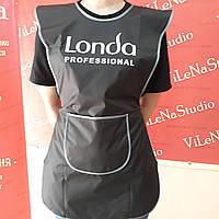 Фартук для парикмахеров и мастеров маникюра Londa с закрытой спиной
