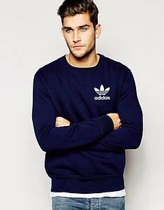 Мужская спортивная кофта (спортивный свитшот) Adidas (Адидас) темно-синяя