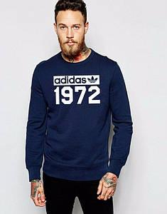 Річна чоловіча спортивна кофта Adidas, (Адідас) темно-синя