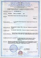 """""""Елетросвіт""""- Компоненты и системы автоматики"""