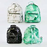Детский рюкзак С 32084 (3 цвета)