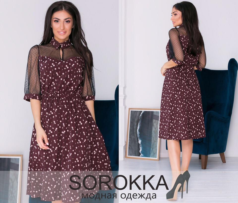 Женское приталенное платье со вставками сетки с горохом S , M , L , XL