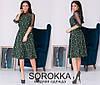 Женское приталенное платье со вставками сетки с горохом S , M , L , XL, фото 3