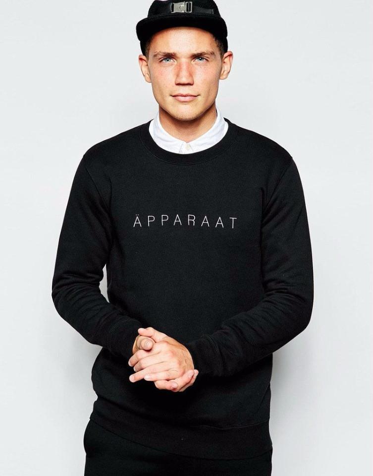Летняя мужская спортивная кофта APPARAAT, черная