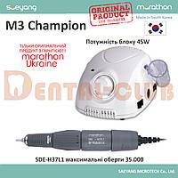 Бормашина Марафон 3 Чемпіон зуботехнічна (Marathon 3 Champion) з мікромотором H37L1 35000 об/хв