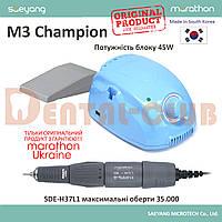 Marathon 3 Champion Бормашина зуботехнічна голубого кольору ( марафон-3 чемпіон ) з наконенчиком H37L1 35000
