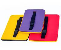 Туристичне сидіння 30х40см кольорові, т. 10 мм