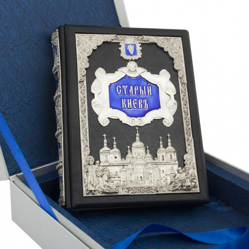 """Книга в шкіряній палітурці і подарунковому футлярі """"Старий Київ"""" Каманін В."""