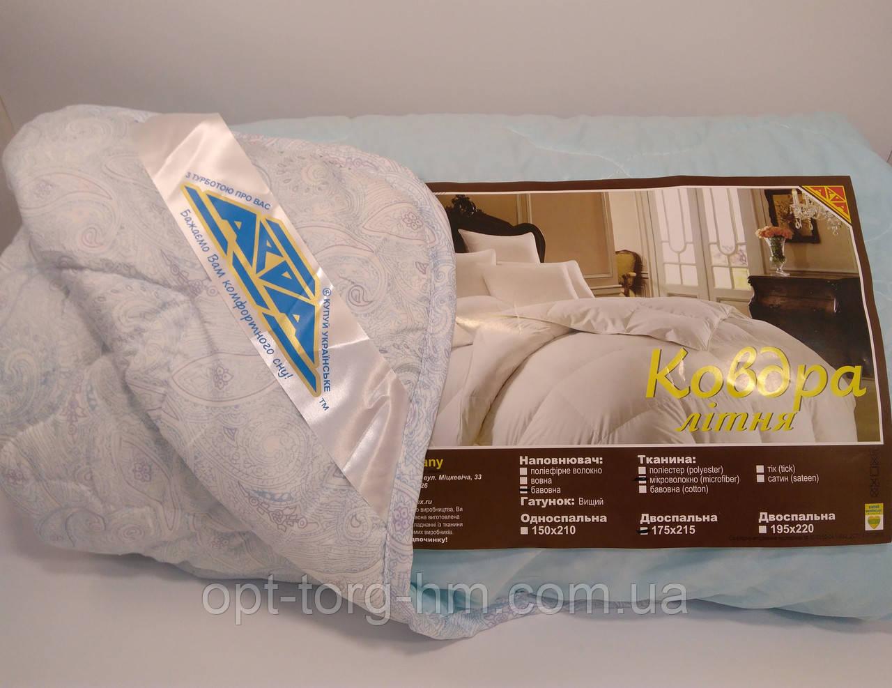Летнее одеяло 175*215 ARDA Company (коттон, микрофибра)
