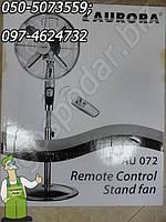 Вентилятор электрический Aurora AU072 Распродажа остатков со склада!