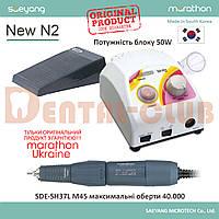 Бормашина зуботехническая Марафон N-2 с микромотором SH37L (М45) 40000 об. и педалью