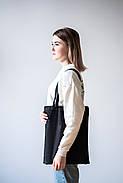 Еко-сумка Грета -Eko Міцна Эко сумка, фото 4