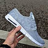 Мужские кроссовки Nike SB Stefan Janoski MAX Gray&White в сеточку. Живое фото (Реплика ААА+), фото 2