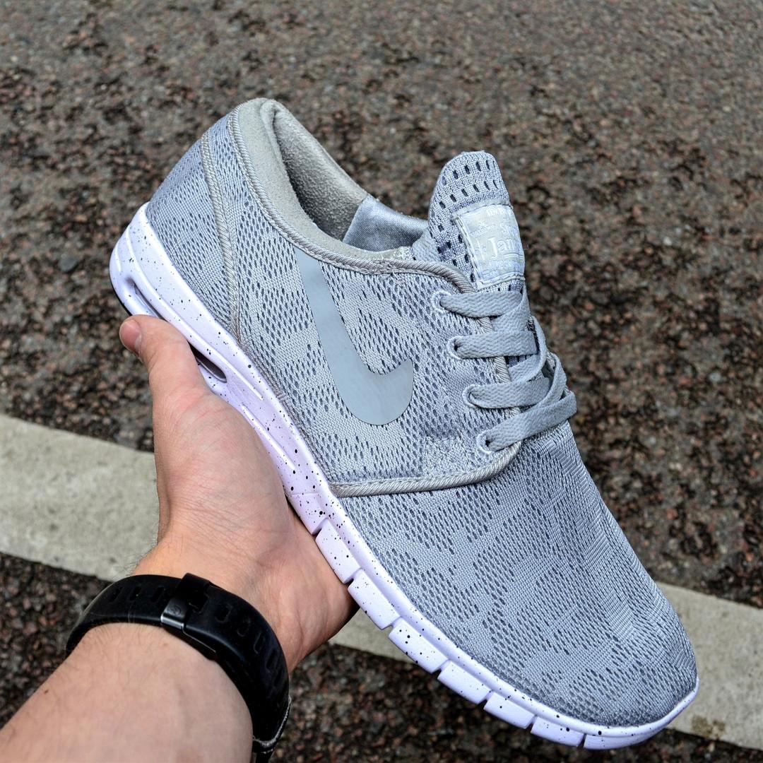 Мужские кроссовки Nike SB Stefan Janoski MAX Gray&White в сеточку. Живое фото (Реплика ААА+)