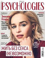 Журнал Психология Psychologies женский журнал по психологии №6 июнь 2019