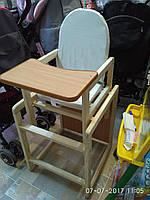 Стул-стол детский для кормления ребёнка (новый).