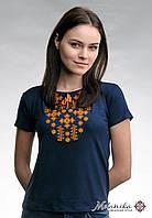 """Жіноча вишита футболка """"Зор'яне Сяйво"""" з оранжевим на темно-синій"""
