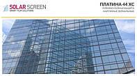 Солнцезащитная наружная серебристая пленка Solar Screen Silver 44 XC, светопропускаемость 52% 1.52 м