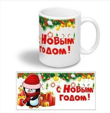 Новогодние сувениры - Киев