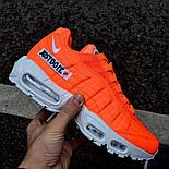 "Мужские кроссовки Nike Air Max 95 Just Do It ""Pack Orange"" с балоном оранжевые. Живое фото. Реплика, фото 2"