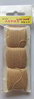 Акрил для вышивки: желтый шафран. №1243, фото 1