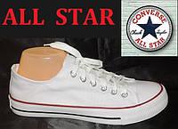 Кеды мужские Converse All Star. Конверсы