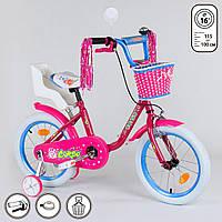 Велосипед 2х колесный ТМ Corso 16 дюймов с дополнительными колесами и велокреслом для пупса