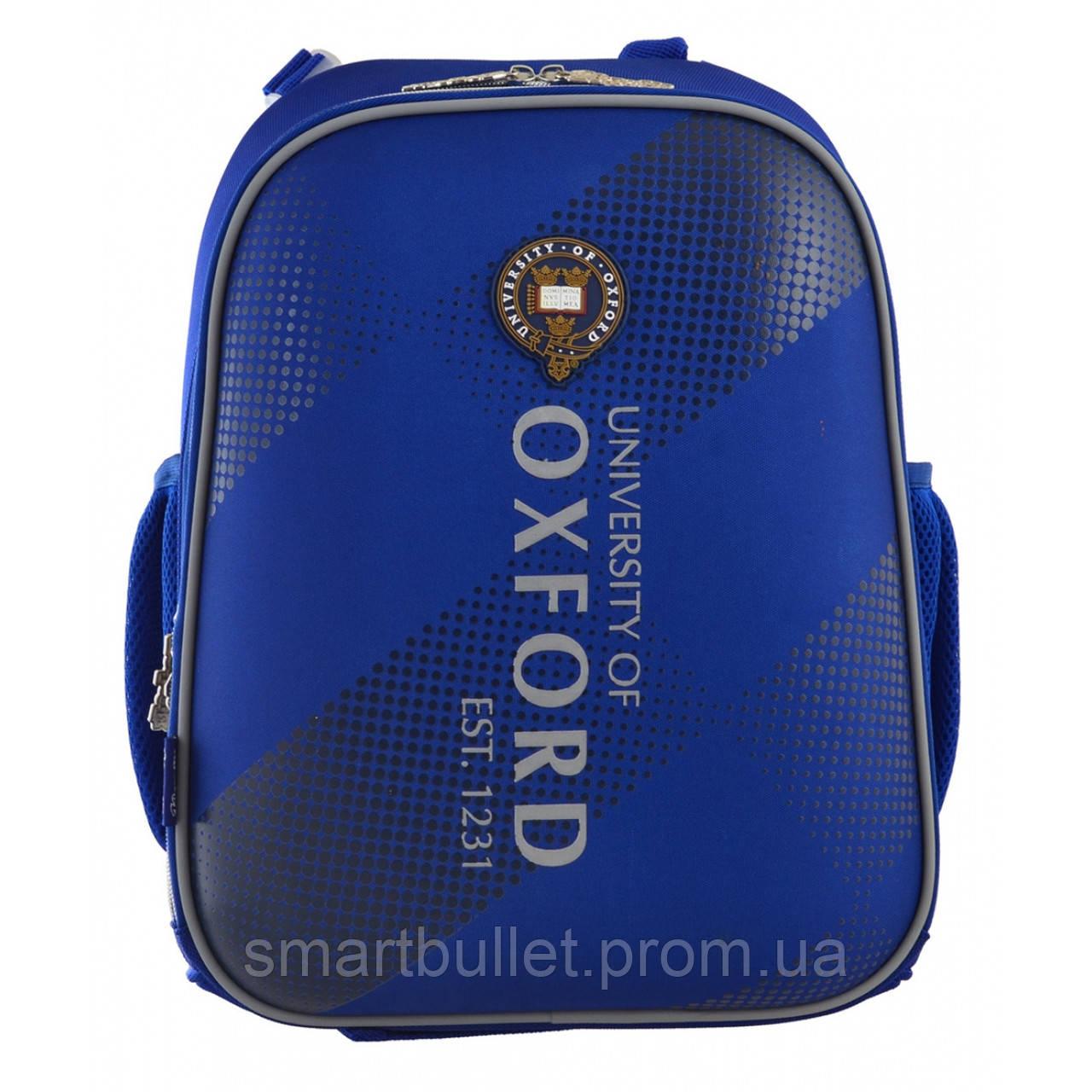 """Ранец школьный ортопедический 1 Вересня H-12 """"Oxford"""" 555948"""