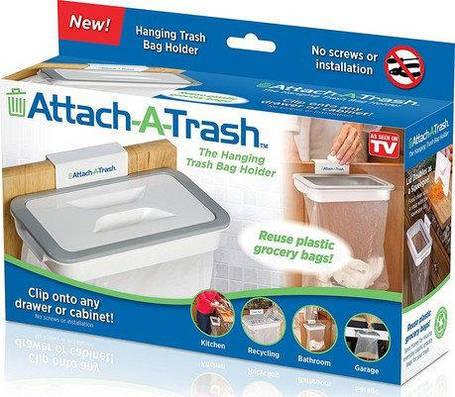 Подвесное мусорное ведро для кухни Attach-A-Trash (Реплика), фото 2