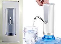 Електрична помпадля води(диспенсер) USBSMART WIRELESS DISPENSER