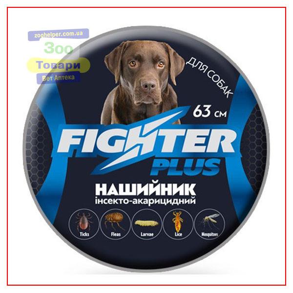 Ошейник Файтер плюс 63см (Fighter plus) для Собак антипаразитарный (аналог Форесто)